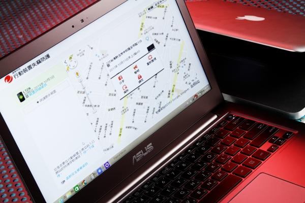 防毒軟體中的防失竊功能究竟是什麼、怎麼用?