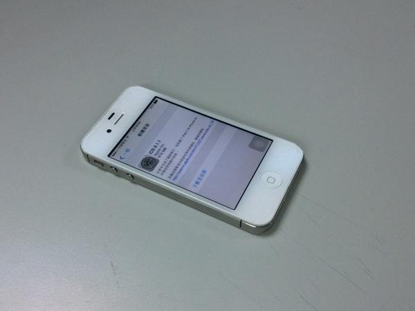 小編的iPhone失竊初體驗:從遺失報案到警方找回、通知、出庭完全攻略