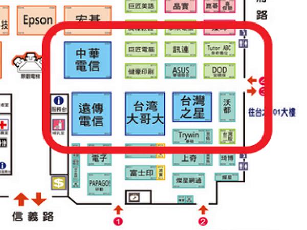 103資訊月 年底拼4G,電信業者優惠懶人包(中華電、遠傳、台哥大、台灣之星)