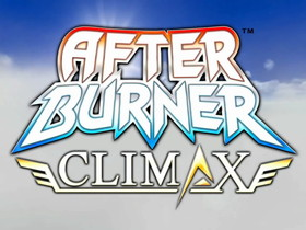 傳經典飛行遊戲 After Burner Climax 將下架