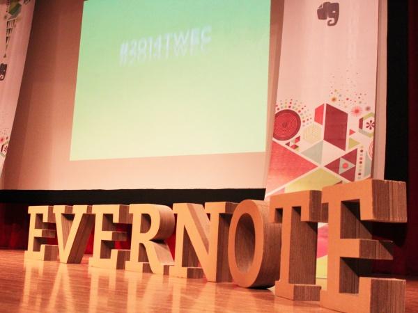 實現你的人生職志!Evernote 使用者論壇邀請五位專家分享實用心得