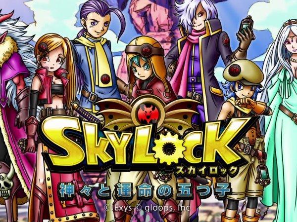 日區人氣迷宮探索式手機RPG遊戲《SKYLOCK 諸神與五位命運之子》