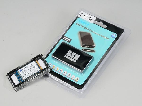 把 mSATA 固態硬碟變外接,比 USB 3.0 隨身碟便宜又更快