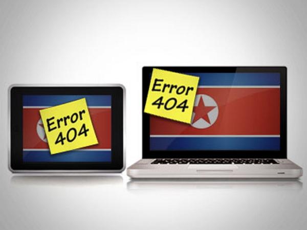 美國出手了?北韓全國網路「被下線」將近十小時