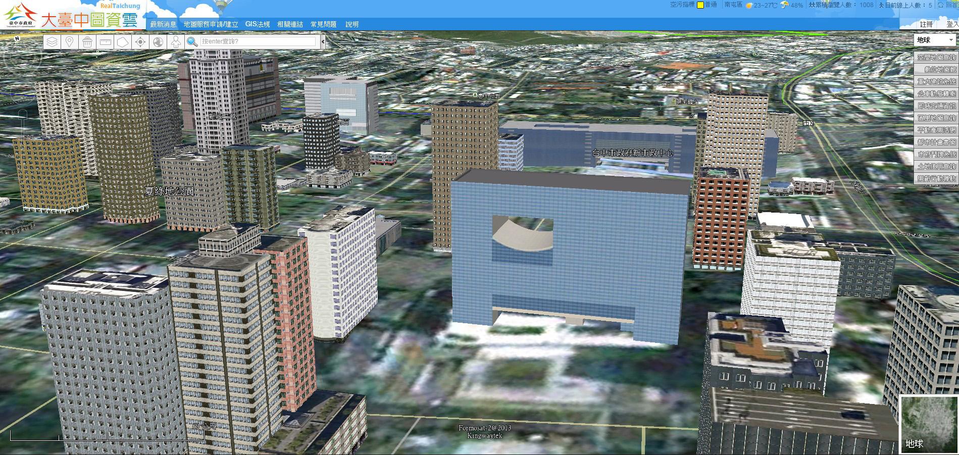 智慧政府治理新契機  結合大數據 大臺中圖資雲顯示新服務 臺中市政府