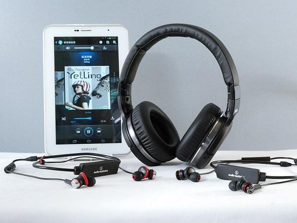 撼動你的聽覺!鐵三角 auido-technica SOLID BASS系列藍牙耳機試聽
