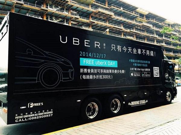 台灣 Uber 回應外界質疑皆為誤解,你認同嗎?