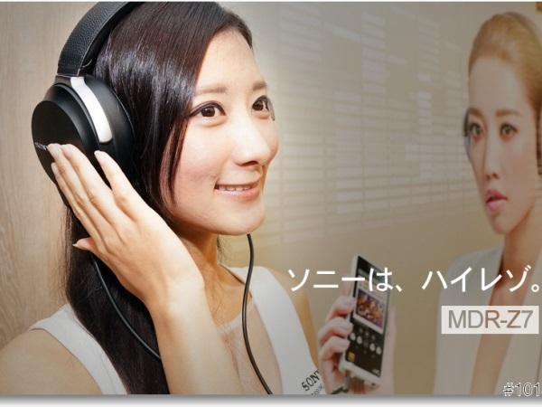 【 T 觀點】Sony Hi-Res 高解析音質體驗心得集錦