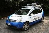 你看到的是 Google 實景車,還是 Garmin 路調車