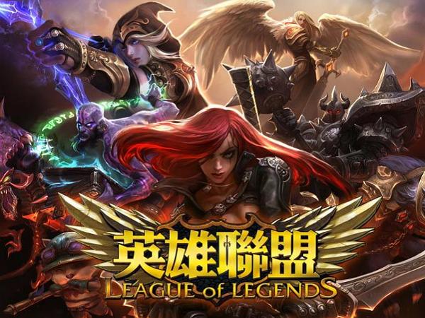 Garena台灣競舞娛樂資訊安全聲明,《英雄聯盟》、《流亡黯道 PoE》玩家儘速更新檔案