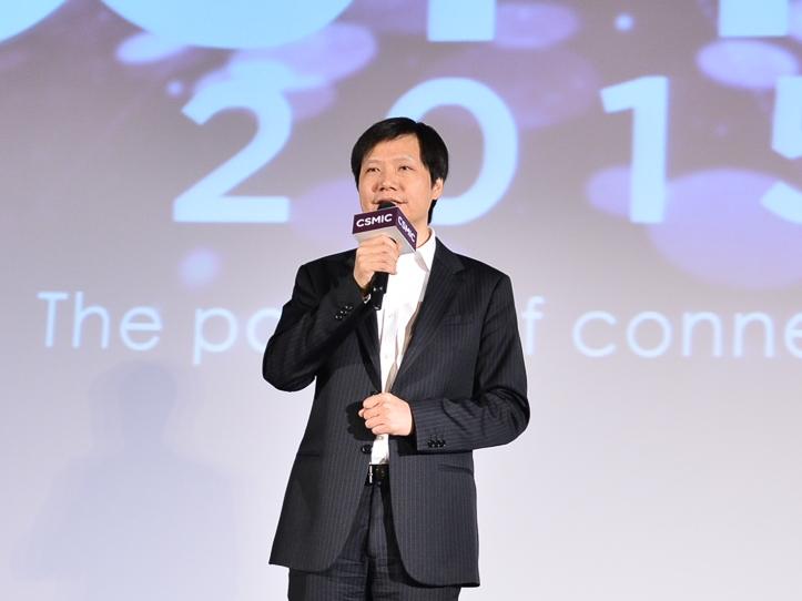 雷軍:把夢想做大,小米要在 5 到 10 年內成為全球智慧型手機的第一名