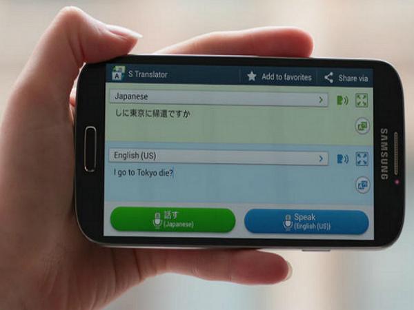 機器翻譯的確很難用,但你願意公開你的私人對話以改善它的翻譯結果嗎?