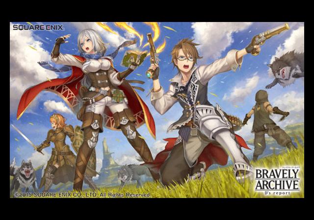 《BRAVELY ARCHIVE D's report》回合制RPG手遊於 Android 平台正式上架!遊戲系統搶先看