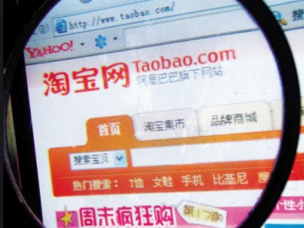 還說淘寶沒假貨?中國官方打臉:在淘寶網買手機,假貨率超過六成