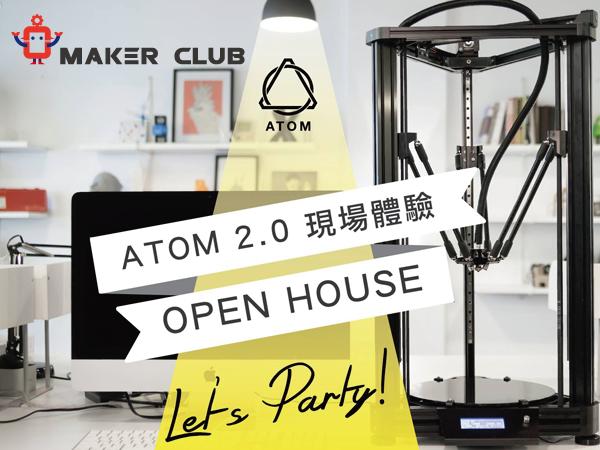 【最後兩席】T客邦Maker Club-3D 列印體驗營,掃描、建模、列印一次搞懂!