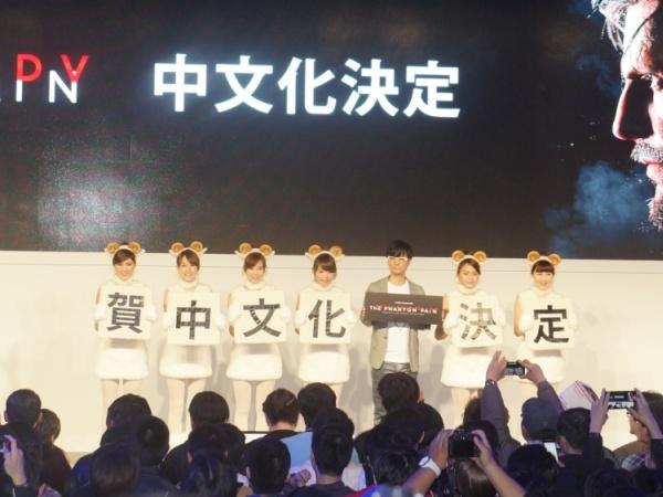 《潛龍諜影5:幻痛》PS版本中文化確定,製作人小島秀夫透露遊戲採開放世界玩法