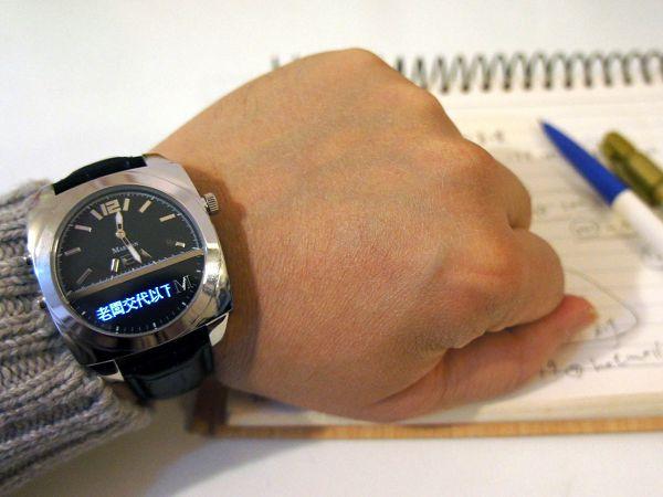 【T科技】智慧生活全面啟動!MARTIAN WATCHES 摩絢錶體驗一日間