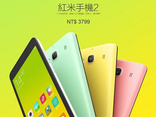 紅米手機 2 開放預約,支援台灣 LTE 900/1800 頻段,售價 3799 元