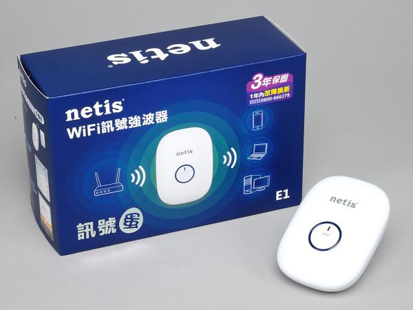 Netis E1 Wi-Fi 訊號強波器試用,簡單 3 個步驟就能突破訊號死角