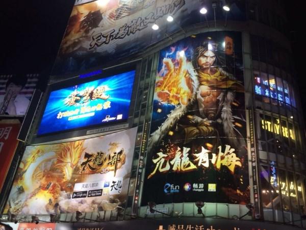 中國手機遊戲大舉入侵台灣,砸重本買廣告、洗榜刷下載排行樣樣來