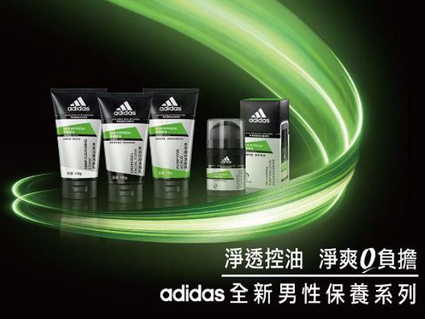【 T 客帥講堂】adidas 男性淨透控油竹炭洗面乳試用心得搶先看
