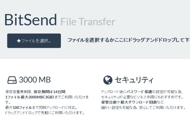 短期分享最適用,免註冊即享3GB免費雲端空間