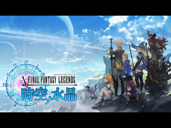 Final Fantasy手機遊戲新作《太空戰士傳奇 時空之水晶》,任務與戰鬥系統快速上手!
