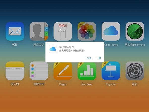 你發現了嗎?蘋果App Store突然掛了,無法下載App或使用內購