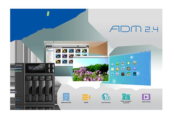 華芸科技宣布 ADM 2.4 正式上線