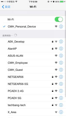【Wi-Fi問題排解】我的 iPhone 總是主動連線有問題的 Wi-Fi,怎麼去改過來?