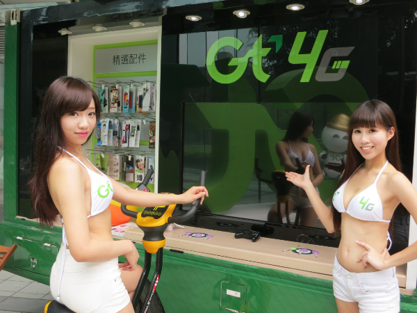 亞太電信Gt 4G幸福甜點巴士正式啟動 全台跑透透!