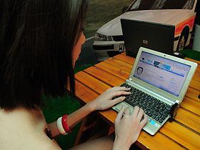 威達雲端電訊WiMAX開台體驗