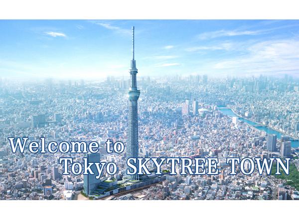 前進日本自由行,線上機票比價、訂房、行程規劃完全攻略 | T客邦