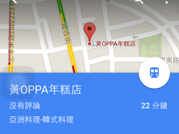 【Google 地圖基本功】那些在 Google 地圖上的餐廳評價是怎麼給的?