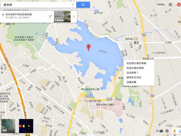 【Google地圖技巧】怎麼用 Google 地圖測量兩點間的直線距離?