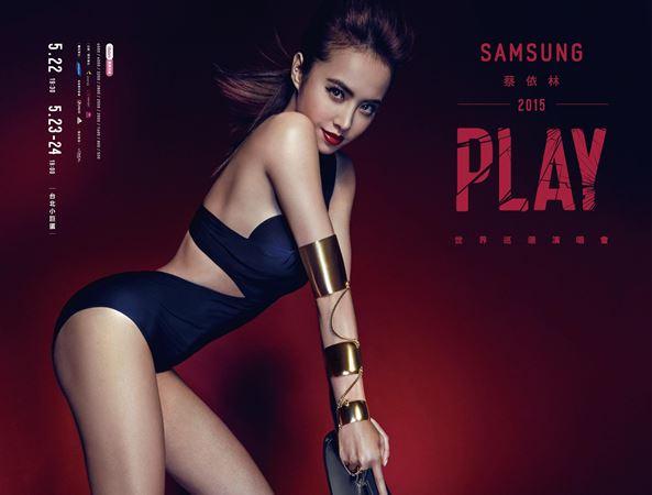 時尚新寵兒!三星Galaxy S6「晶玉藍」新色限定上市
