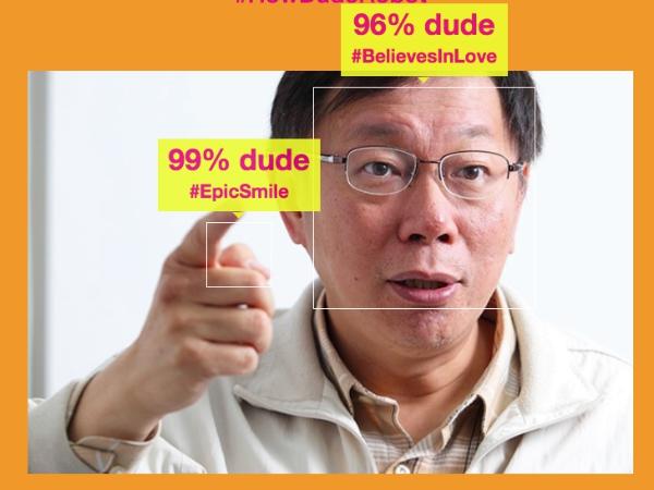 男人要有男子氣概!how-dude.me網站要測試看看你有多Man