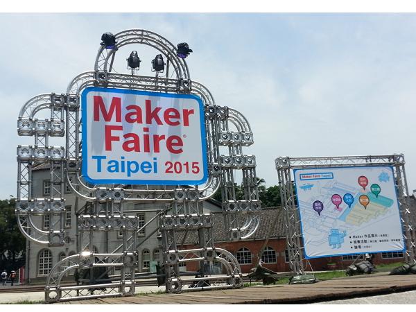 自造者崛起,Maker Faire Taipei玩家盛會他們都在玩些什麼?