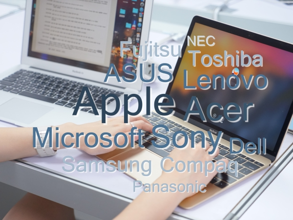 Computex 走訪媒體休息室,看各國媒體都用什麼筆電?