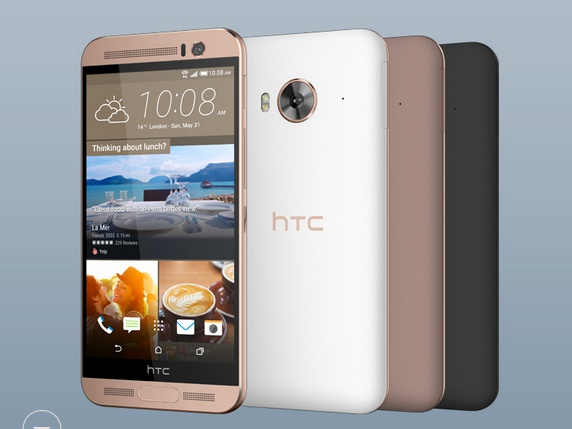 大玩排列組合?HTC 機海新機 One ME 在中國官網曝光