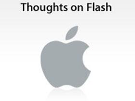 【速報】Apple vs. Adobe大戰,專家怎麼看