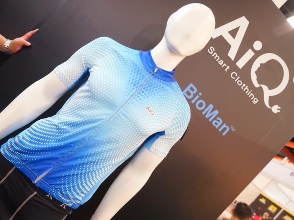 AiQ 推出智慧感測衣,免心跳帶、免心跳錶,穿上衣服就可偵測心跳