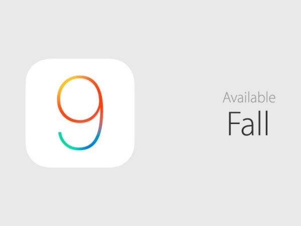 iOS 9今年推出,8大重點更新一次看完