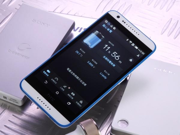 Android 節電法,7大方法有效壓榨剩餘電力 | T客邦