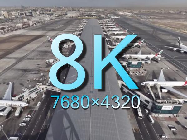 又一則 8K影片「杜拜機場360°」在 YouTube 推出,你的電腦跑得動嗎?