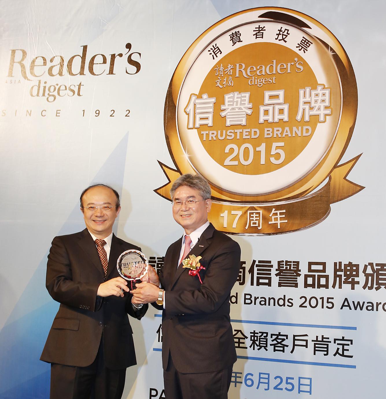 信譽品牌出爐 Panasonic獲白金最高榮譽