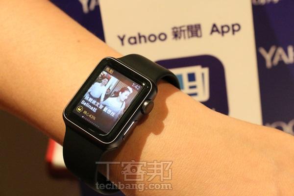 Yahoo推出Apple Watch專屬App,新聞即時推播,購物優惠隨身提醒