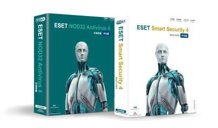 最佳拍檔!ESET與STUDIO A攜手捍衛電腦資訊安全