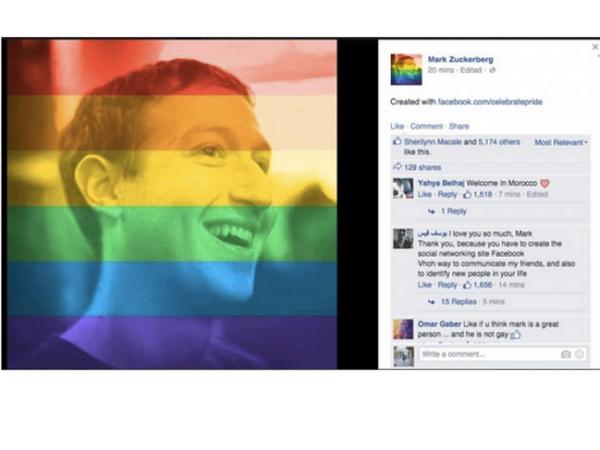 Google、Facebook 齊慶同性婚姻,教你怎麼把你的臉書變成彩虹大頭貼!