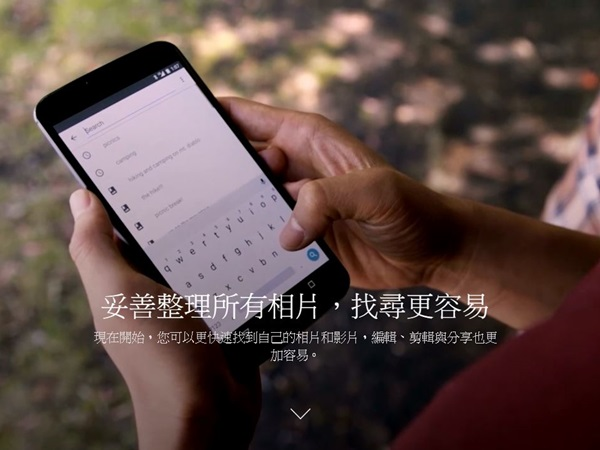 Google相簿自動辨識技術出大包,竟把用戶的黑人朋友標示成大猩猩!